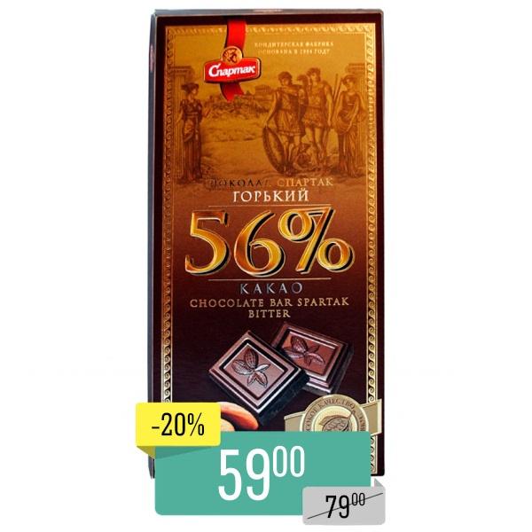 Шоколад Спартак горький 56%