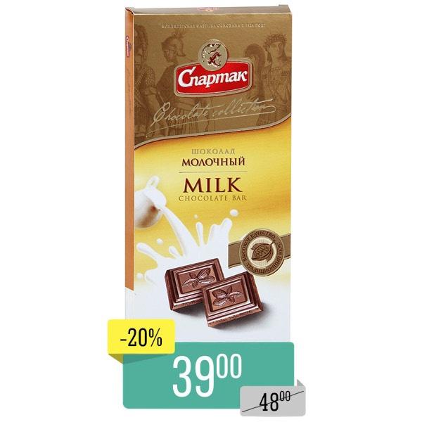 Шоколад Спартак Молочный 90 г пенал