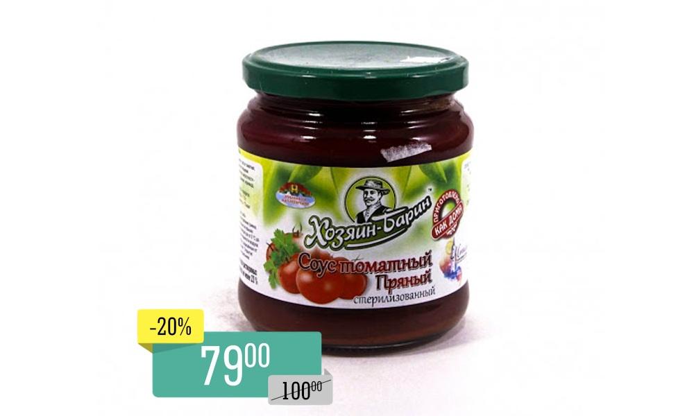 Соус томатный пряный 500гр