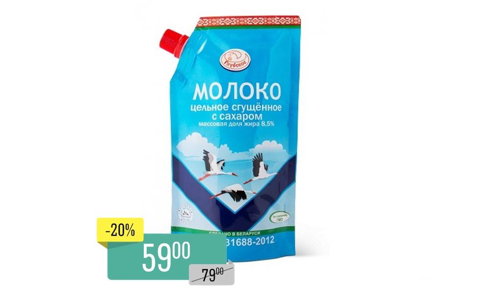 Молокосгущенное с сахаром 8,5% Дой-Пак Глубокое